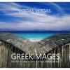 GREEKiMAGES iPhone/iPad app